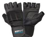 koop-handschoenen