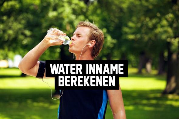 pic-waterinname