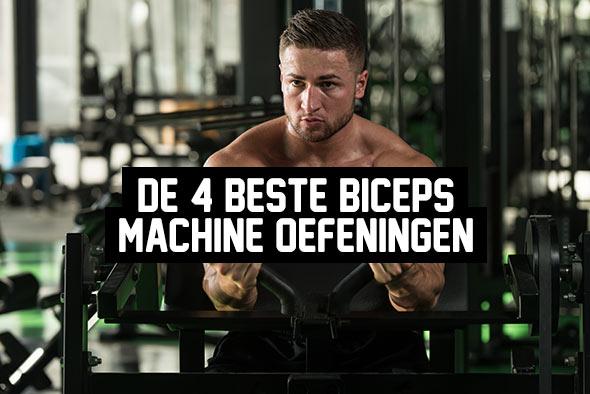 biceps machine - photo #5